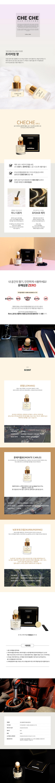 scents_ch_40ml_800_detail.jpg